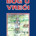 Novi roman Vladimira P. Gossa (izdavač: IZVORI), 2015 New novel by V. P. Goss (publisher: IZVORI), 2015